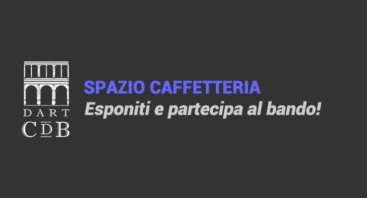web-chiostrodelbramante-spazio-caffetteria