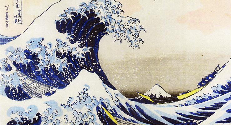 Hokusai. La grande onda